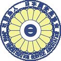 熊本本店西日本リサーチ㈱加盟 内閣総理大臣認可