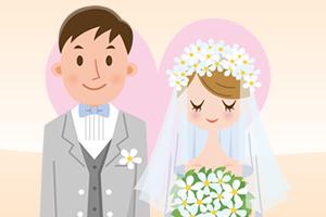 広川町の結婚調査