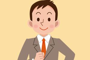 朝倉市の個人信用調査