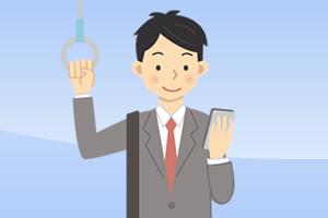 田川市の素行調査